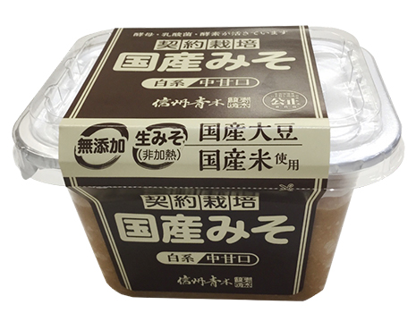 甘味の強い大豆と国産米を配合した白