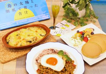 食後の血糖値を下げる機能性表示食品『島の太陽と潮風で育った青汁』の試食イベントをレポート!