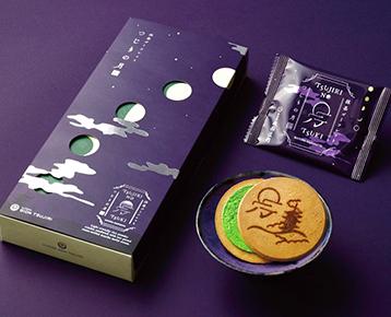 つじりの月 / 祇園辻利