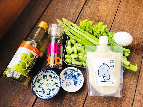 今回はそんな高木糀商店の塩糀を使った春野菜たっぷりの温サラダをご紹介します