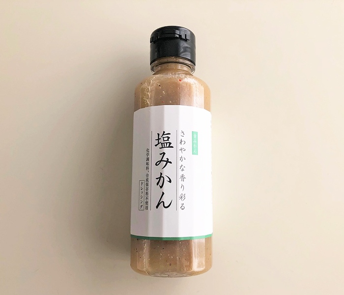 塩みかんドレッシング 青みかん/株式会社ミヤモトオレンジガーデン