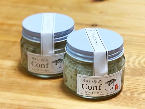 【博多い津み ふくのオイル漬け「Conf(コンフ)」】   大正十二年創業 博多ふく老舗料亭「い津み」の商品です
