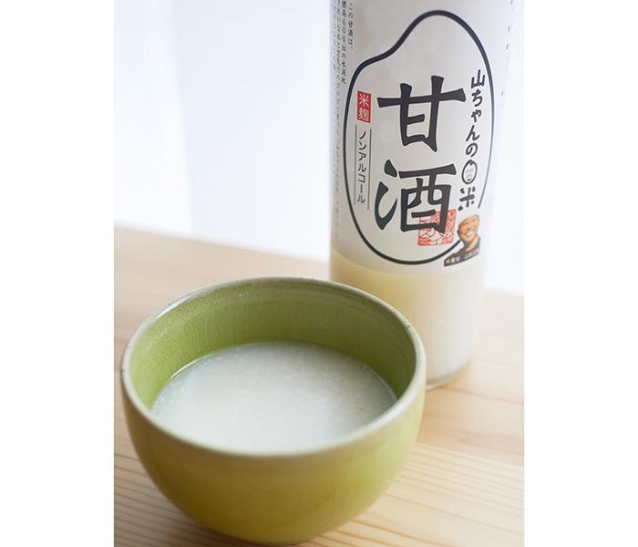 山ちゃんの甘酒/(株)福地ハイランズ