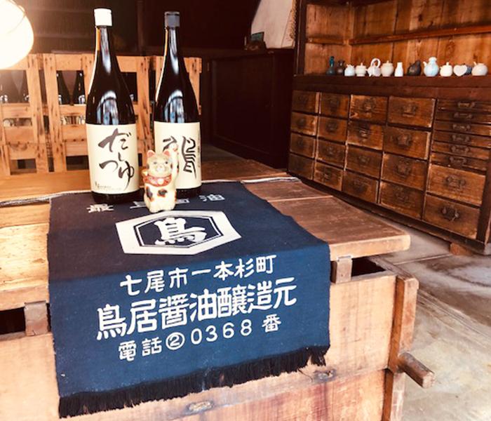 木樽天然仕込醤油/鳥居醤油店