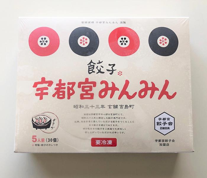宇都宮みんみん 冷凍生餃子/(株)みんみん