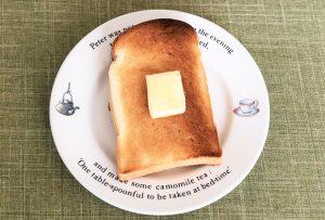 少し厚切りにしてトーストにもしてみました。