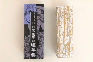 中に竹皮の模様の密閉包装。昔からあるザ・ヨウカン! といった風情です。