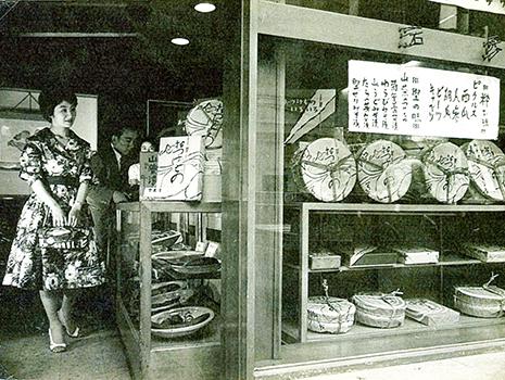 銀座若菜は、東京・銀座で66年の歴史をもつ漬物専門店