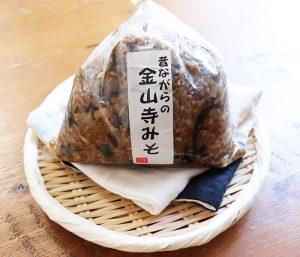 金山寺味噌/鈴木こうじ店