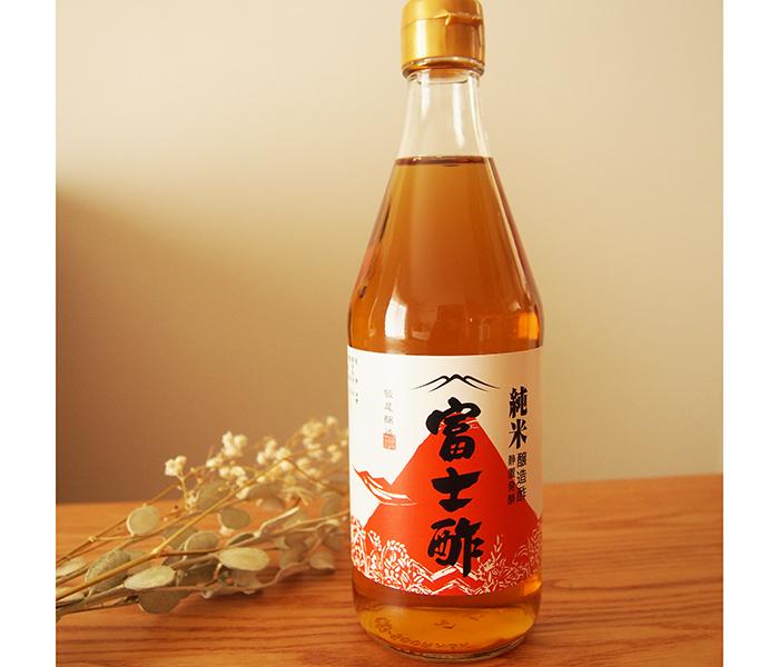 純米富士酢/飯尾醸造