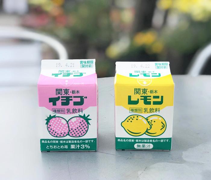 関東・栃木レモン、関東・栃木イチゴ/栃木乳業株式会社