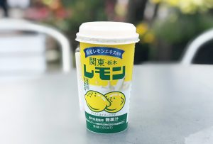 「関東・栃木レモン」は、ドトールとのコラボ商品があって、こちらは国産レモンのエキス入り。