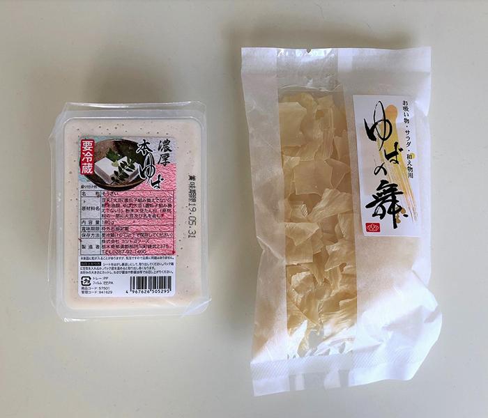 濃厚本ゆば、ゆばの舞(乾燥ゆば)/ミツトヨフーズ