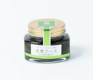 大葉ソース/田中醤油店