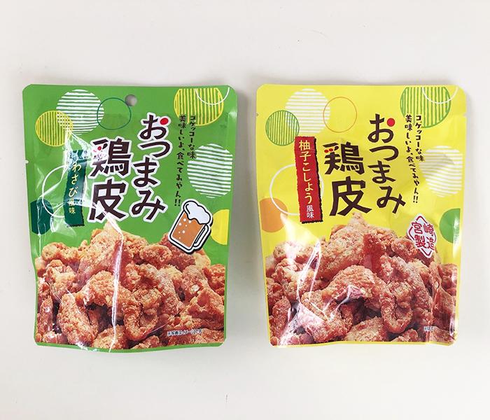 おつまみ鶏皮 柚子こしょう風味/わさび風味/ネオフーズ竹森株式会社
