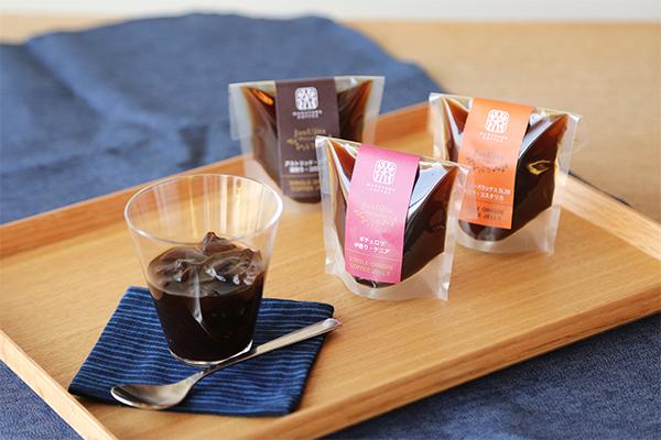 夏の手土産におすすめ! 軽井沢発コーヒーカルチャーの先駆け『丸山珈琲』から「香りを楽しむ」シングルオリジンコーヒーゼリーが販売開始