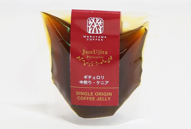 ケニア・エンブ県のギチェロリ生産処理場のコーヒーを使用した、ホロ苦い甘酸っぱさと爽やかな香り、ツルツルした心地良い食感のコーヒーゼリーです。