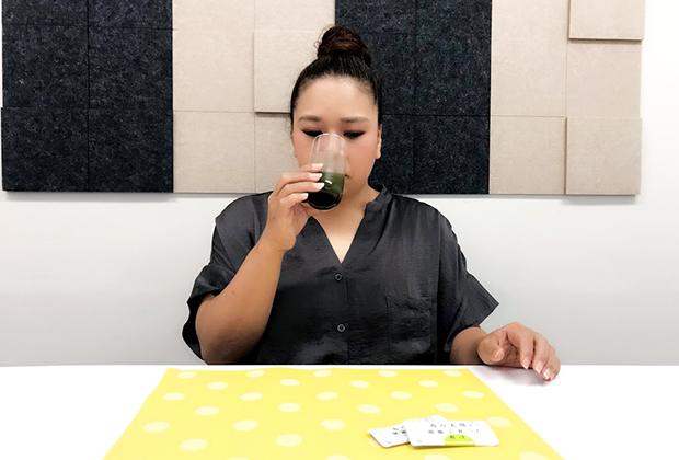 これは青汁というより抹茶に近いような味です。青汁というイメージからすると、かなり飲みやすいと思います!