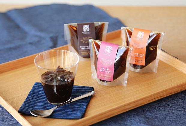 バイヤーでもある丸山珈琲代表の丸山健太郎氏が厳選し、産地から直接買い付けたシングルオリジンコーヒーを使用し、それぞれの特徴を活かした3種類のコーヒーゼリーが発売されました。