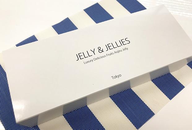 2つ目の青汁はこれ! 『贅沢でおいしいフルーツ青汁ジュレ ジェリーアンドジェリーズ』!