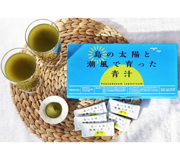 島の太陽と潮風で育った青汁/株式会社喜界島薬草農園