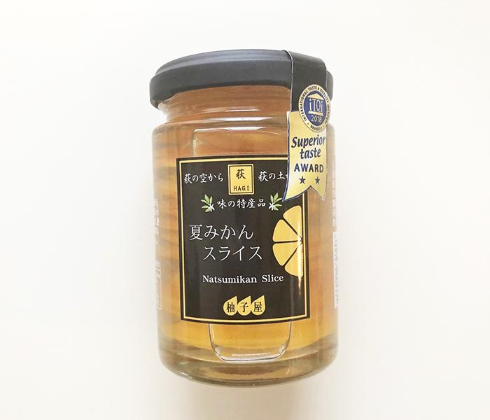 夏みかんスライス/株式会社柚子屋
