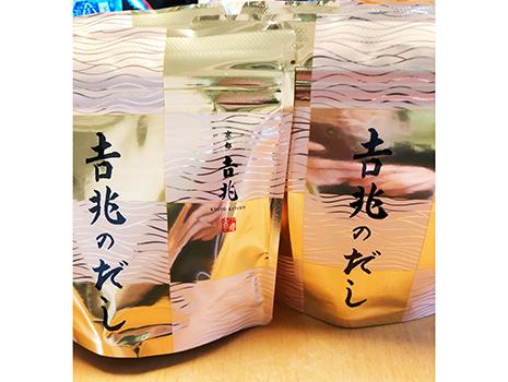 京都吉兆の徳岡総料理長が開発した「吉兆のだし」