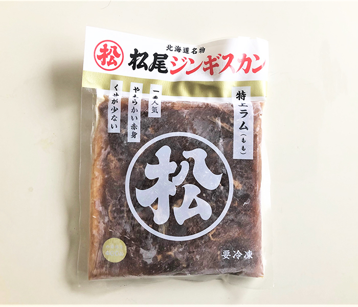 松尾ジンギスカン/株式会社マツオ