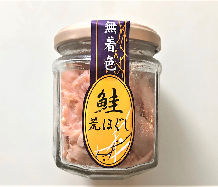 鮭荒ほぐし/佐藤水産株式会社