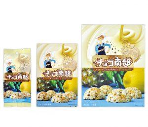チョコ南部レモン&パイン/株式会社小松製菓