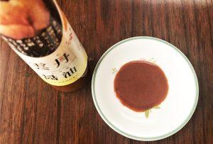 とろりと濃厚なお醤油。わさび醤油のような感覚で塩ウニの瓶詰を醤油で溶いた感じというとわかりやすかな?