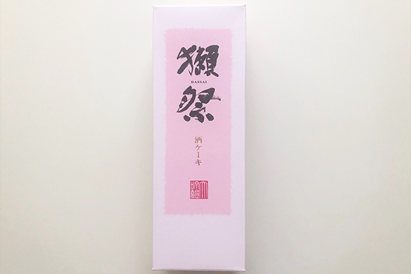 山口県「おいでませ山口館」で見つけた「獺祭 酒ケーキ」「ふぐスティックフライ」