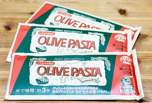 【共栄食糧「オリーブパスタ」】