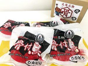 香川といえば「うどん」のイメージでしたが、今この骨付鳥がお酒好きの間では、かなり話題のご当地グルメになっています!