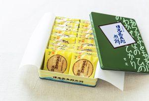 今回ご紹介するのは、栃木県日光東照宮のお膝元に店を構える、石田屋さんの『日光甚五郎煎餅』です。