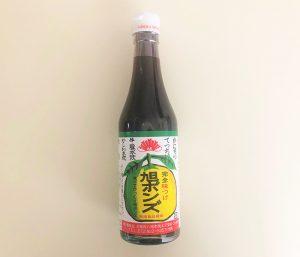 旭ポンズ/株式会社 旭食品