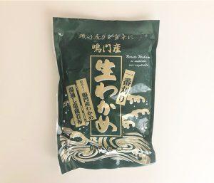 湯通し塩蔵わかめ/株式会社八百秀
