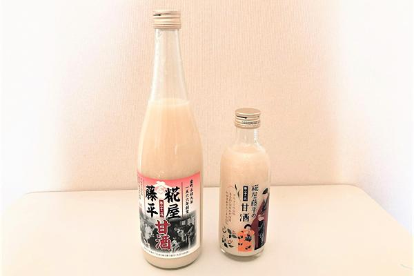 糀屋藤平の甘酒 _top