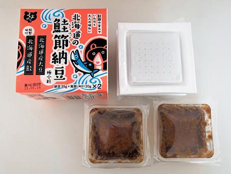 北海道の鮭節納豆_2