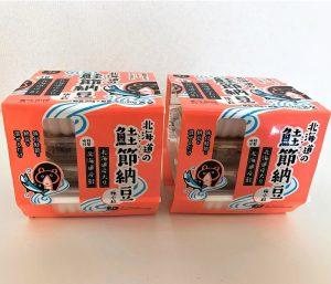商品画像_北海道の鮭節納豆