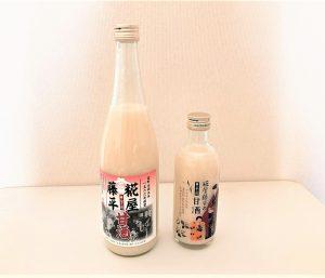 商品画像糀屋藤平の甘酒