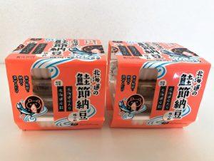 北海道の鮭節納豆_1