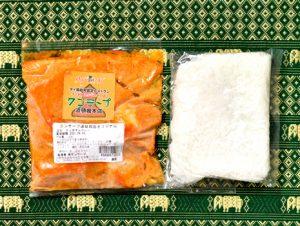 冷凍タイ料理選べる5点セット_10