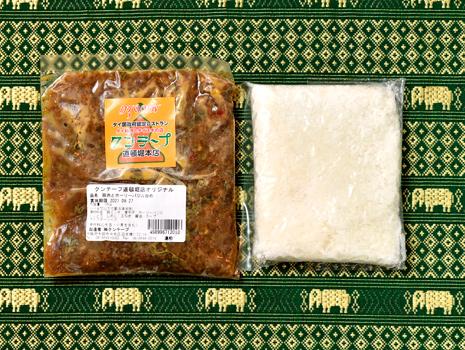 冷凍タイ料理選べる5点セット_11
