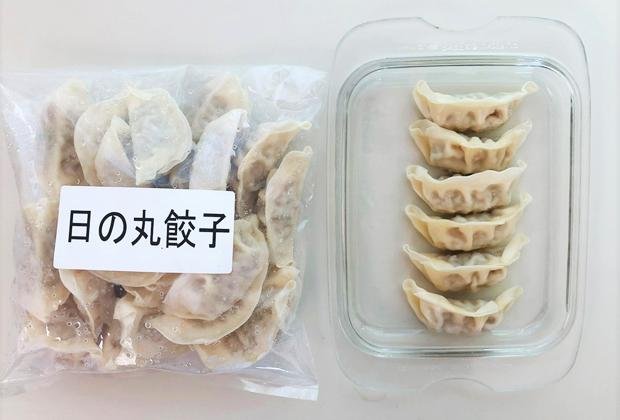日の丸餃子_1