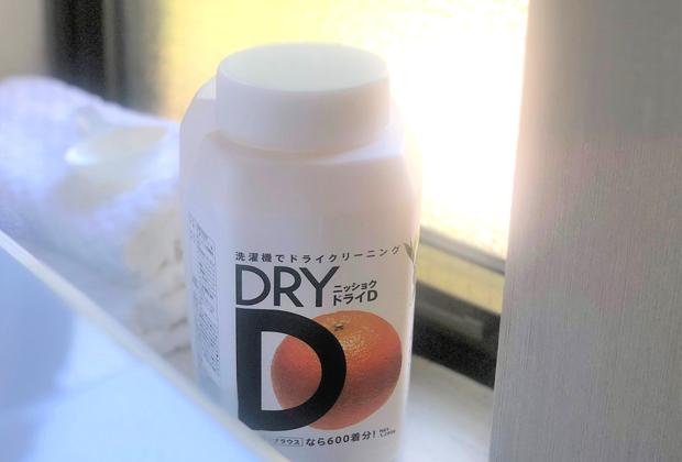 ドライD_5