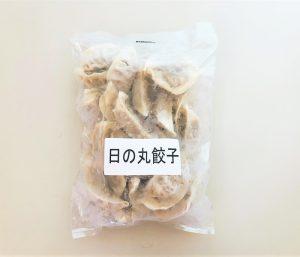 日の丸餃子_商品
