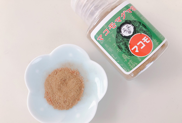 マグマ塩_5