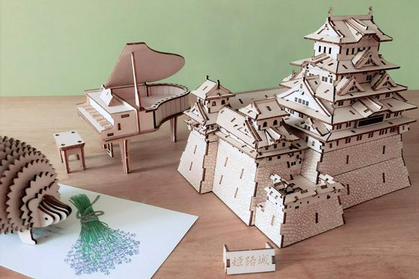 Wooden Art ki-gu-mi_top